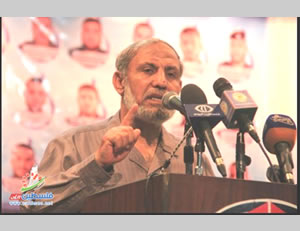 Mahmoud al-Zahar speaks at a memorial ceremony for Hamas-affiliated security operatives killed in Operation Protective Edge (Paltimes.net, September 30, 2014)