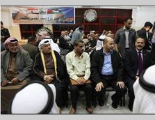 Musa Abu Marzouq visits the mourning tent (Facebook page of Gaza al-'An, October 27, 2014).