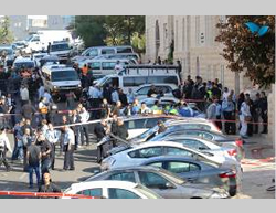 The scene of the terrorist mass-murder attack at the synagogue in the Har Nof neighborhood of Jerusalem