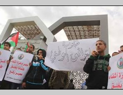The Islamic Block demonstration at the Rafah crossing protesting its closure (Facebook page of the interior ministry in the Gaza Strip, November 23, 2014)