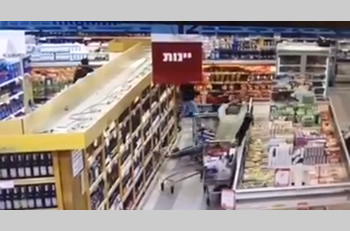 Stabbing attack in a supermarket in Mishor Adumim (east of Jerusalem), as seen through the eye of a security camera.