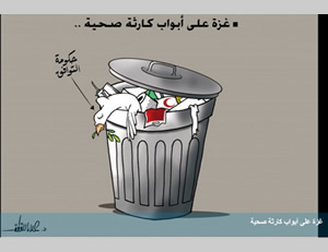 Cartoon in a Palestinian newspaper: The Arabic reads,