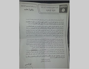 Flyer distributed in Aleppo, offering a reward to anyone who surrenders agents working for the US and the coalition countries (the organization's Twitter page, November 23, 2014)
