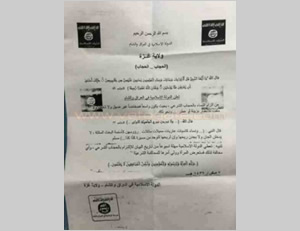Flyer issued by the Gaza District of the Islamic State regarding the obligation of women to behave modestly (Al-Mowaten, November 30, 2014).