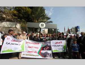 Demonstration in front of the government building in Gaza City demanding the reconstruction of buildings (Palestine-info.info, December 9, 2014).