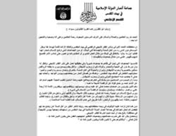 "The warning about activity by ""the Iranian elements"" (ISIS's ALPLATFORMEDIA forum)"
