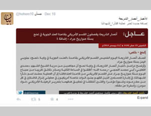 Ansar al-Sharia's claim of responsibility for the attack on the airbase in Yemen on its Twitter page (December 11, 2014)