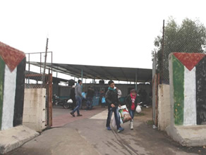 Palestinians return to the Gaza Strip through the Erez crossing (Facebook page of PALINFO, January 4, 2015)