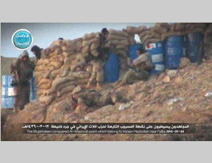 Al-Nusra Front operatives after taking over a Hezbollah outpost in Falita (Twitter, January 3, 2014)