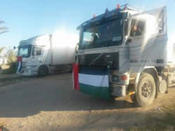Trucks bringing humanitarian aid from the UAE enter the Gaza Strip through the Rafah crossing (Paltimes.net, January 21, 2015 and Youm7.com, January 22, 2015).