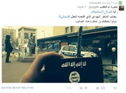 Smartphone cover bearing the flag of the Islamic State against the background of the Jewish supermarket Hyper Cacher in Paris (Twitter account affiliated with ISIS, January 24, 2015)