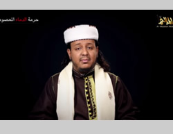 Sheikh Harith Al-Nadhari: Make sure not to hit Muslims in suicide bombing attacks (Source: YouTube, January 23, 2015)