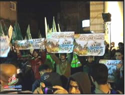 Demonstration in support of the Izz al-Din al-Qassam Brigades following the ruling of the Egyptian court (Paltimes.net, February 2, 2015).