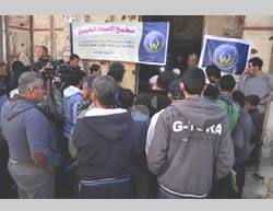Distribution of Iranian aid east of Gaza City under the aegis of the Al-Emdad al-Imam Khomeini charitable society (Paltoday.ps, February 2, 2015)