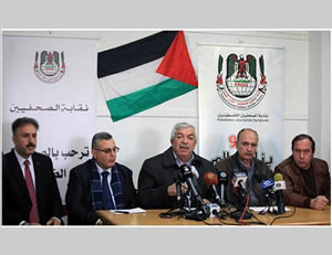 Mahmoud al-Alul announces the PA ban on products of six Israeli firms (Quds.net, February 9, 2015)