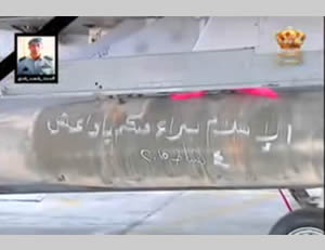 "The inscription on one of the planes reads: ""Islam is innocent of you, ISIS, February 4, 2015"" [in other words, there is no connection between ISIS and Islam]. Above the missile (on the left), there is a photo of Jordanian pilot al-Kasasbeh (YouTube, February 5, 2015)."