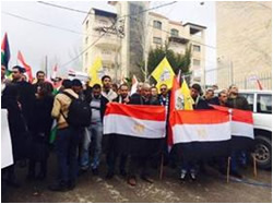 The rally in front of the Egyptian embassy in Ramallah (Facebook.com)