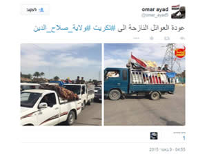 Families returning to the city of Tikrit (Twitter account, April 8-9, 2015)