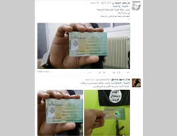 "The ""smart"" identity cards that ISIS has begun to issue (ISIS-affiliated Twitter account, April 11, 2015)"