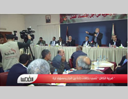 Difficult exchanges during the meeting of Gaza Strip merchants and Jamal Nasser (Alquds.com, April 19, 2015).