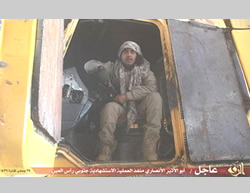 The suicide bomber Abu al-Athir al-Ansari, who detonated the truck bomb south of Kobani