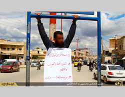 Public flogging of a man convicted of embezzling charity funds in Al-Raqqah (justpaste.it, April 18, 2015)