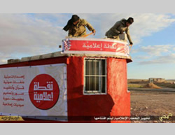 ISIS's media branch in the Homs province (ISIS-affiliated website, April 18, 2015)