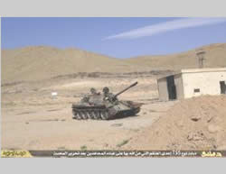 T-55 tank that fell into the hands of ISIS operatives. (dump.to, April 26, 2015)