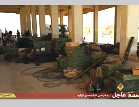 Some of the Iraqi Army weapons at the Al-Waleed crossing, which fell into the hands of ISIS (ISIS-affiliated Twitter account, May 24, 2015)