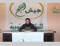 The official announcement on the establishment of Jaysh al-Fatah, the Southern Region