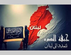 "Poster showing the Al-Nusra Front flag against the background of a map of Lebanon, with the inscription ""The Al-Nusra Front is spreading into Lebanon"""