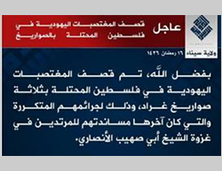 : The announcement issued by ISIS's Sinai Province claiming responsibility for the rocket fire targeting Israel (@deeralz Twitter Account, July 3, 2015).