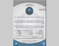 The official announcement from July 2, 2015, on the establishment of Ansar al-Sharia (Twitter, July 2, 2015)