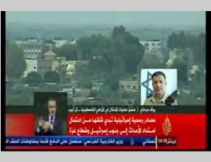 Coordinator of Israeli Government Activities in the Territories, Brigadier General Yoav (Poli) Mordechai, conducting a telephone interview with Al-Jazeera TV on July 2, 2015, following the terrorist attack carried out by ISIS in the Sinai Peninsula against the Egyptian Army (YouTube, July 2, 2015)