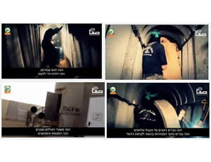 Pictures from a Hamas video posted to YouTube showing a tunnel being built by Izz al-Din al-Qassam Brigades operatives (implying it is an offensive tunnel). The video shows digging and concrete slabs being mounted (YouTube, June 8, 2015)
