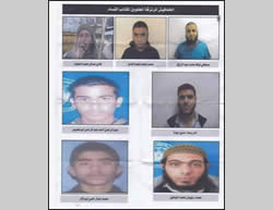 The seven ISIS-affiliated operatives in the Gaza Strip wanted by Hamas' military-terrorist wing for involvement in the bombings in the Sheikh Radwan neighborhood of Gaza City (Facebook page of PALDF, July 20, 2015).