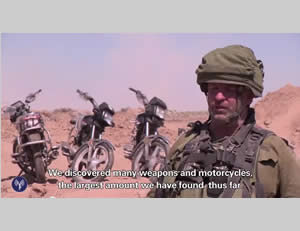 Three motorcycles seized during Operation Protective Edge found in a tunnel extending into Israeli territory near the Karni crossing (IDF Spokesman, August 3, 2014).