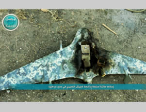 The UAV allegedly shot down by Al-Nusra Front operatives  (Al-Nusra Front-affiliated Twitter account, July 21, 2015)