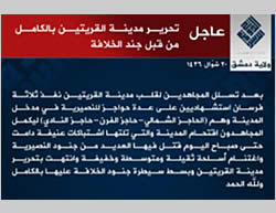 ISIS's Damascus province's announcement of the takeover of Al-Qaryatayn (ISIS-affiliated Twitter account, August 5, 2015).