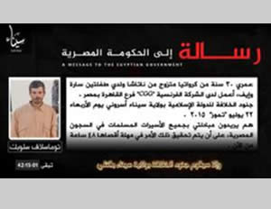 Announcement by ISIS's Sinai province about the abduction of the Croatian national and the ultimatum for his release in return for the release of female Muslim prisoners in Egypt