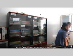 ISIS operatives at the headquarters of the electric company in the east coast area of Derna (ISIS-affiliated Twitter account; Justpaste.it, August 23, 2015).