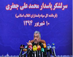 The IRGC commander at a press conference, picture from Sepah News