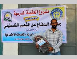 Distribution of Iranian charity in the Gaza Strip (Fars News Agency, September 5, 2015).