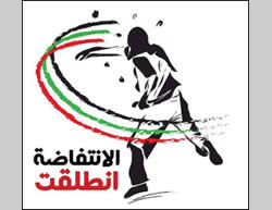 The logo designed for the Palestinian social networks depicting a Palestinian throwing stones. The Arabic reads,