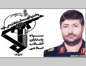 Left: The IRGC logo. Right: Mohammad Ali Allahdadi, senior IRGC officer, killed in the northern Golan Heights on January 18, 2015 (Website of the Jibshit municipality, January 19, 2015)