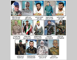 Fourteen senior members of the Iranian Revolutionary Guards who were reportedly killed in Iraq and Syria (Twitter, October 11, 2015)