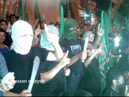 Hamas in the Gaza Strip expresses joy after the shooting attack in the Central Bus Station in the southern city of Beersheba.
