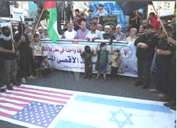 The PIJ march in Gaza City in support of the residents of Hebron (Paltoday, October 21, 2015).