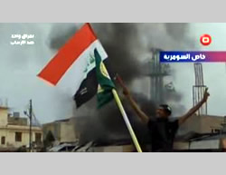 Celebrations by the Shiite militias after the liberation of downtown Baiji, during which the Iraqi flag was raised (Al-Sumaria, October 20, 2015).