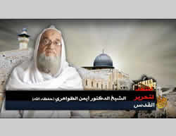 Sheikh Ayman al-Zawahiri's audiotape (As-Sahab Foundation, November 1, 2015)